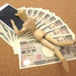 キャリアスマホの通信料マイネオにしたら年間5万円も節約に!