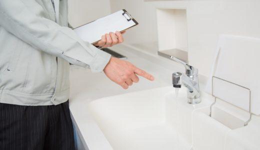 蛇口を「バブル90」に交換するだけで水道代がそんなに安くなるの!?
