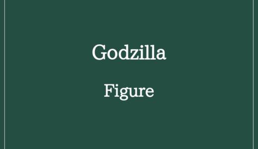 【2018】シン・ゴジラ第5形態と変化目前の第4形態凍結Ver.フィギュア通販をお探しの方