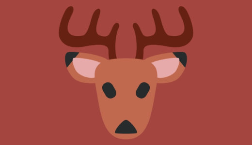 カリギュラの動画「東野が鹿を狩る」番組が観れるのはプライムビデオだけ!