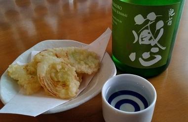 岩岡ねぎ天ぷら