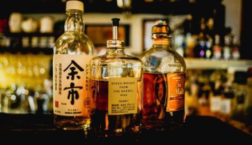 近日中に値上がりしそうなウイスキーの探し方