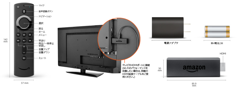 Amazon - Fire TV Stick - Alexa対応音声認識リモコン付属品