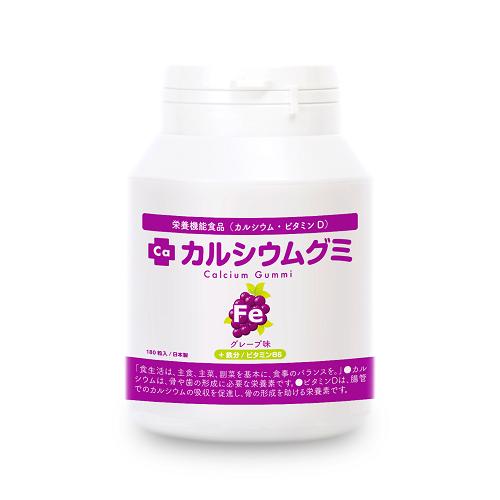 カルシウムグミ 鉄分・チロシン・ビタミンB6をプラス