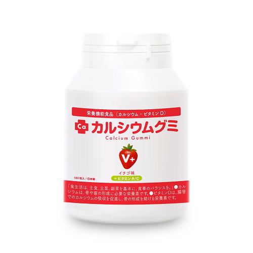 カルシウムグミ ビタミンC&Aをプラス