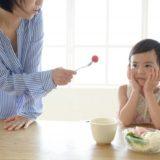 子供の偏食が心配なママへ!成長期に必要な栄養をきちんと摂るには?